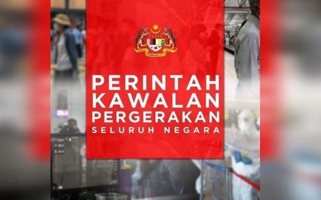 PKP : Dulu bagi alasan sibuk, sekarang dah boleh buat