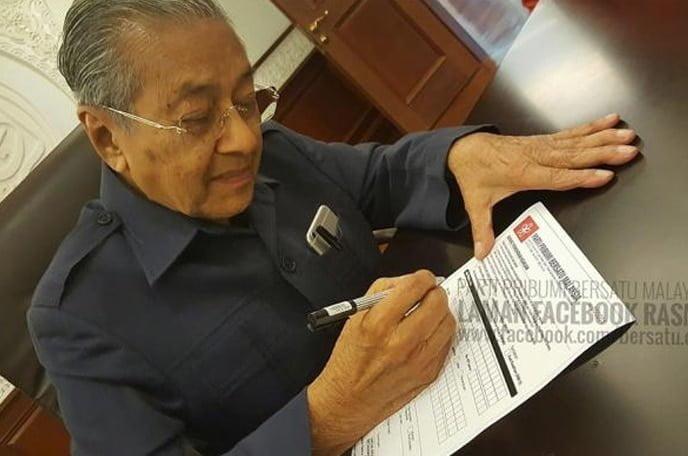 Tun M Mahu Tarik Keluar Bersatu Dari Kerjasama Dengan UMNO