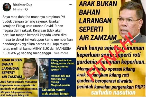 Ulama Pas kantoi fitnah Saifuddin Nasution