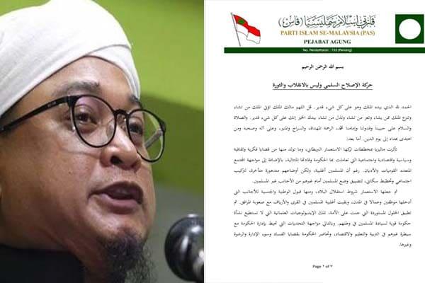Nasaruddin pun boleh tolong terjemah surat