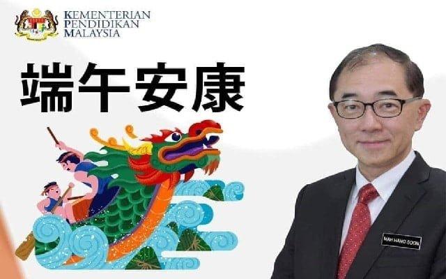 Hebatnya MCA, guna tulisan Cina di FB namun tak ditegur UMNO