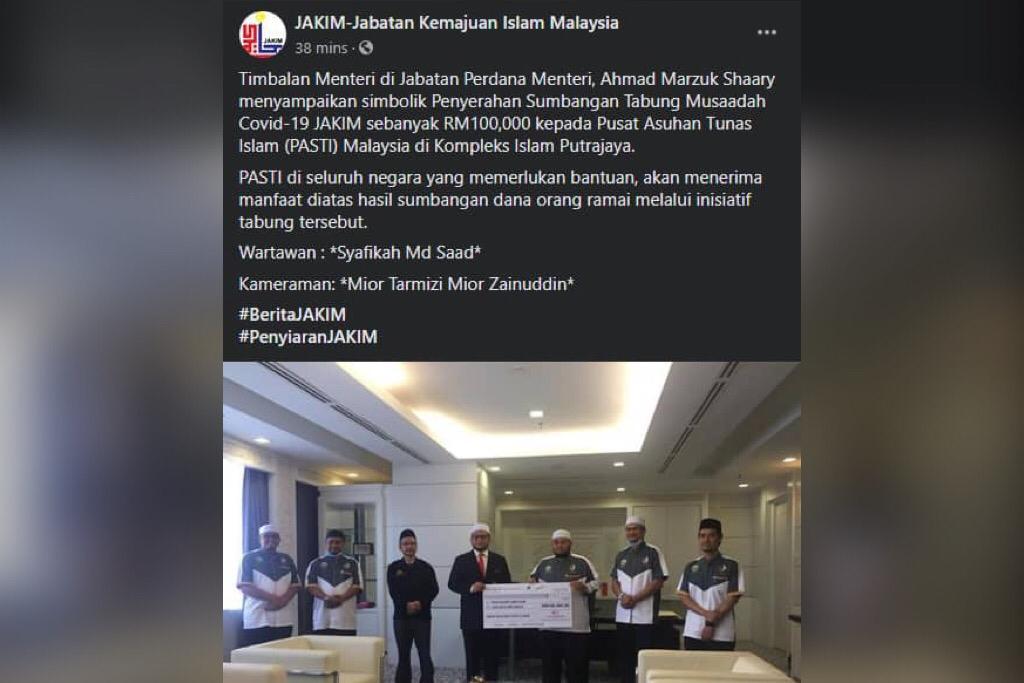 JAKIM buang posting Timb Menteri serah sumbangan Covid kepada PASTI