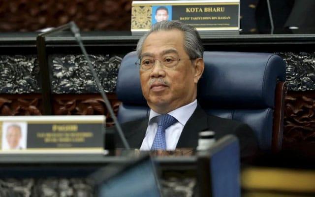 Peguam tuntut penyiasatan terhadap Muhyiddin perlu disegerakan