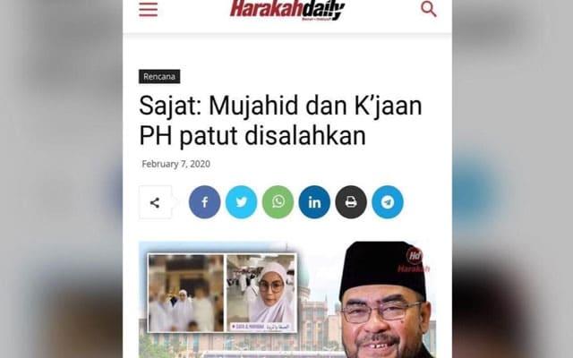 Harakah padam berita salahkan Mujahid isu Sajat