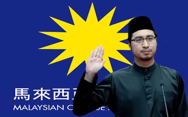 Ketua Pemuda Bersatu menikus dibawah ngauman MCA