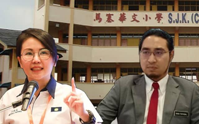 Sekolah Vernakular : Ketua Pemuda MCA sekolahkan Wan Fayhsal