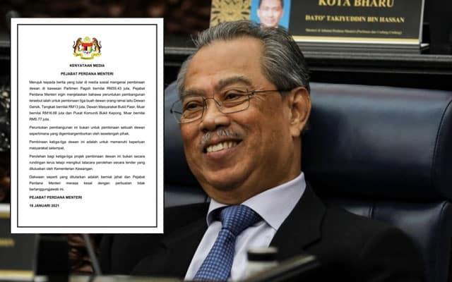 Pejabat PM sahkan RM35.43 juta untuk bina 3 dewan di Parlimen Pagoh