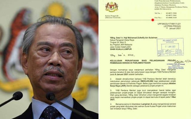 Gempar !!! Bocor kelulusan dewan di Pagoh bernilai RM35.4 juta waktu darurat