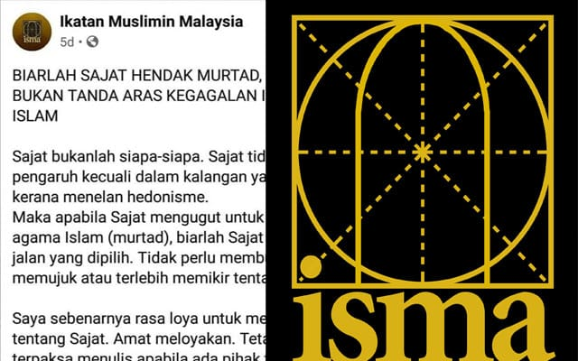 Islam makin terancam ni, mana NGO IKATAN?