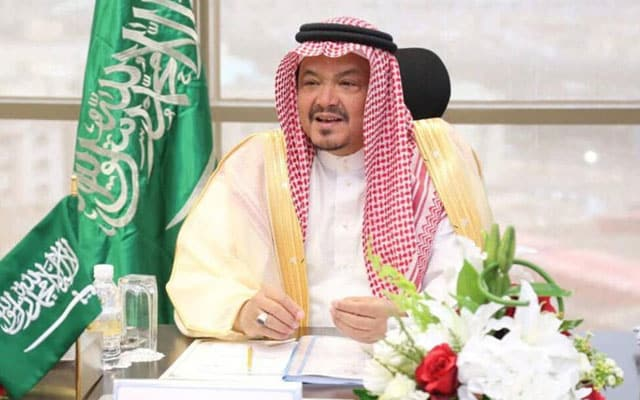 Gempar !!! Menteri Haji Arab Saudi kena pecat dengan Raja Salman