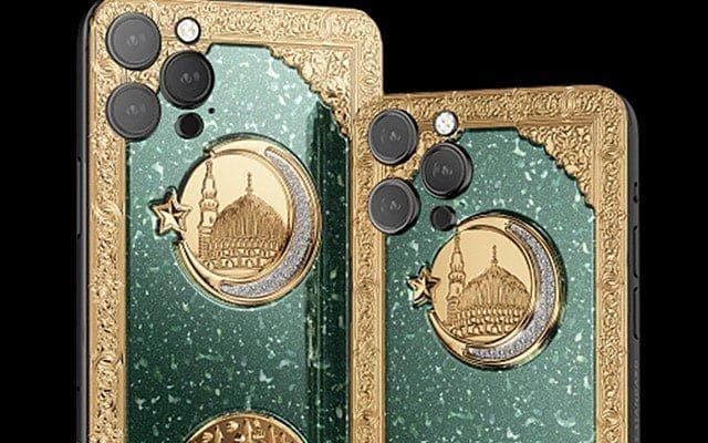 """Iphone """"tunggang agama"""" dijual dengan harga RM33,000"""