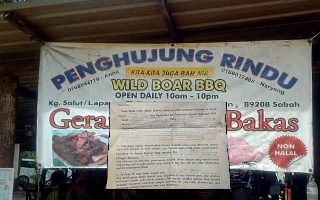 Lagi peniaga di kompaun RM50 000, kali ini di Sabah pula