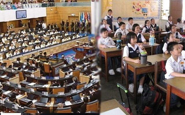 Nyawa ahli parlimen lebih berharga daripada pelajar sekolah?