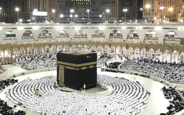 Tiada jemaah Haji dari Singapura tahun ini