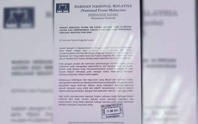 Tular surat Hishamuddin tawar diri jadi PM