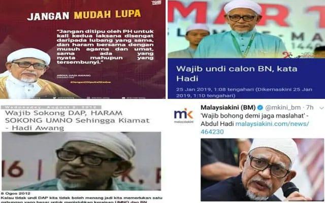 Hukum Hadi sering berubah ikut selera parti, kata netizen