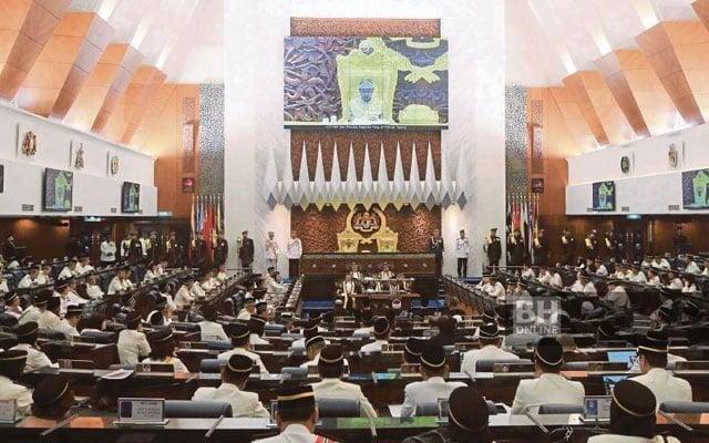 Sidang parlimen selama 5 hari bermula 26 Julai – Pejabat PM