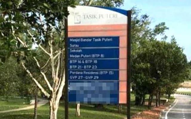 Signboard diconteng 'Kerajaan Babi', Polis mulakan siasatan