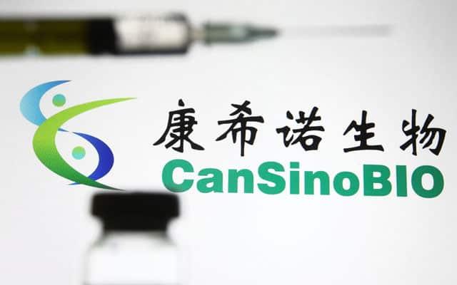 Sabah bakal guna vaksin CanSino, hanya perlu suntik 1 dos